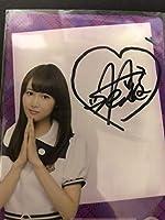 乃木坂46 永島聖羅 直筆サイン