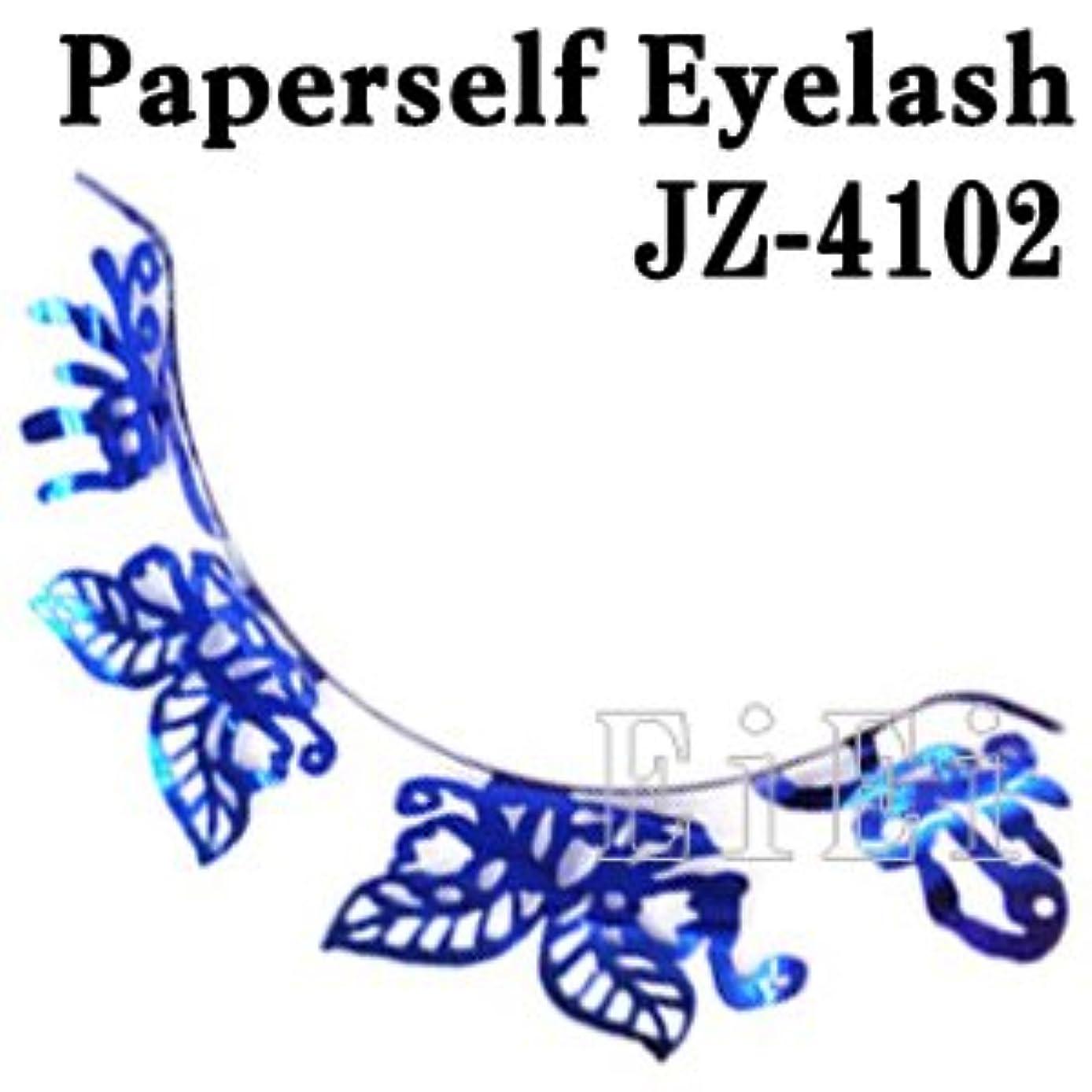 繁雑生命体セージアートペーパーラッシュ つけまつげ プロ用 紙 つけまつ毛 新感覚 アイラッシュ 蝶 JZ-4102