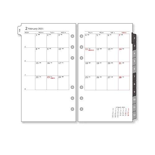 マルマンデータプラン手帳用リフィル2021年バイブルマンスリーDP173-212021年1月始まり