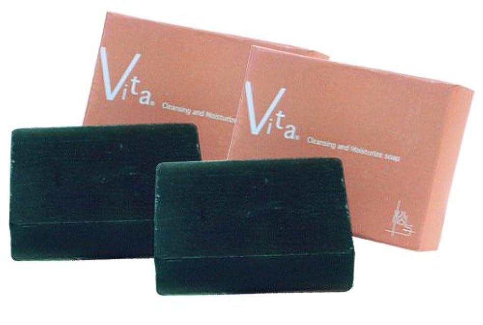 すり減る七面鳥おもしろいVITA(ヴィータ) 石鹸 EM140 70g×2個入り