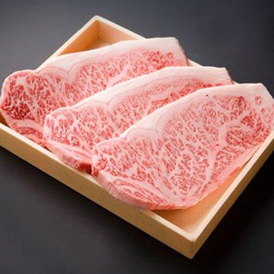 豊後牛 サーロインステーキ 180g×3枚 直送品