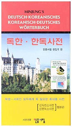 Minjung's Deutsch-Koreanisch / Koreanisch-Deutsch Wörterbuch: Beide Teile in einem Band. Mit ca. 79000 Stichworten