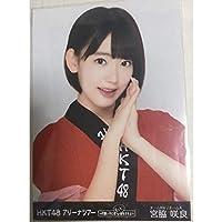 宮脇咲良 生写真 アリーナツアー 可愛い子にはもっと旅をさせよ HKT48 グッズ