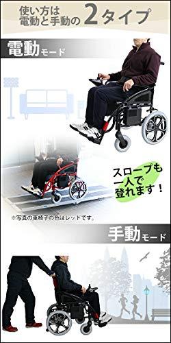 電動車椅子黒折りたたみ車椅子PSE適合TAISコード取得済コンパクトノーパンクタイヤ電動手動充電電動ユニット電動アシスト電動カート折り畳み車椅子車イス車いす四輪車4輪車移動介護電動車いすブラックscootere01bkred