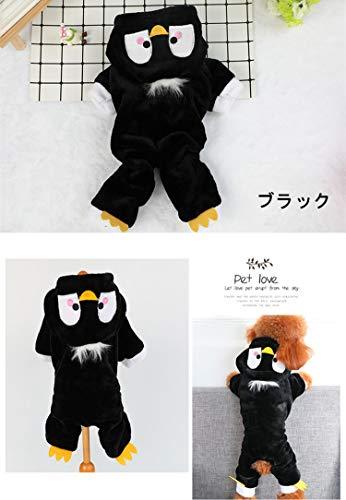 犬の服 ロンパース つなぎ カバーオール フード付き もこもこ 暖かい ペット用品 DOG服 犬服 犬用防寒着 ペット服 かわいい ペンギン ブラック (XS)
