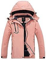 Wantdo Women's Mountain Snow Jacket Waterproof Winter Insulated Coat Pink M