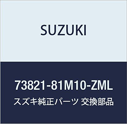 SUZUKI (スズキ) 純正部品 カバー 品番73821-81M10-ZML
