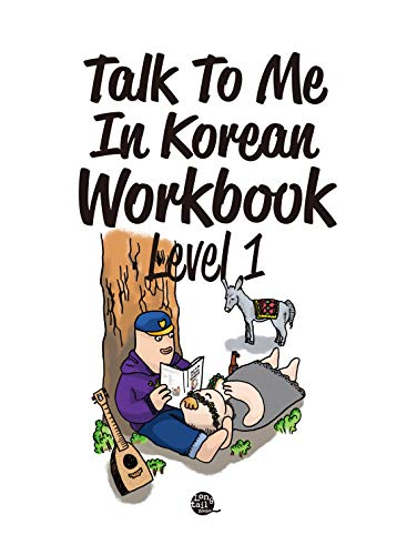Level 1 Korean Grammar Workbook (Talk To Me In Korean Workbooks) (English Edition)