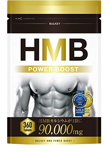 BULKEY(バルキー) HMB POWERBOOST 90000mg 360粒