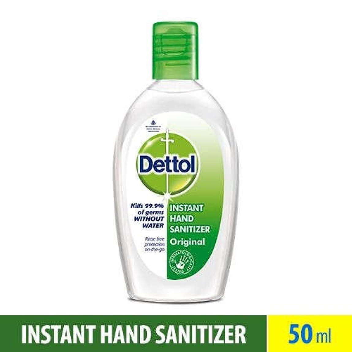 砲撃運河基本的なDettol Refresh Instant Hand Sanitizer 50ml