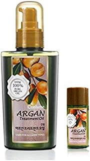 Confume Argan Treatment Oil For Hair, Body, Hand And Nail - 120ml + 25m