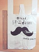 Official髭男dism ビニール袋