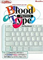 Beginシリーズ BloodType for Macintosh