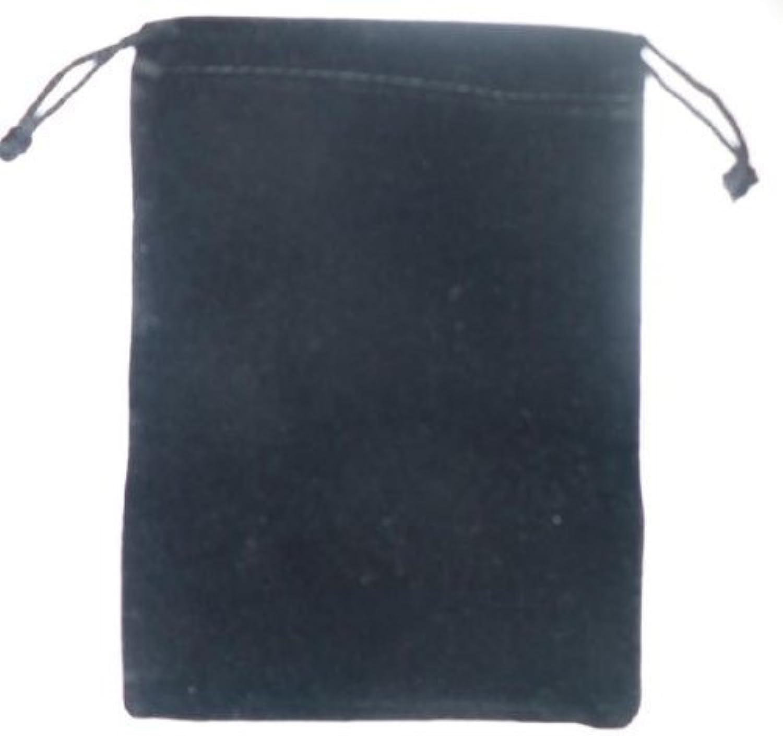 El nuevo outlet de marcas online. 5bolsas negro terciopelo joyería bolsas con cordón cordón cordón 5.5 por perfecto Topía  mejor marca