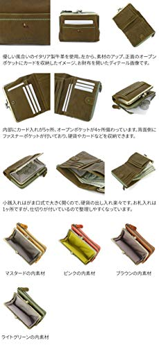 Dakota(ダコタ)『プレドラ2つ折り財布(0036261)』