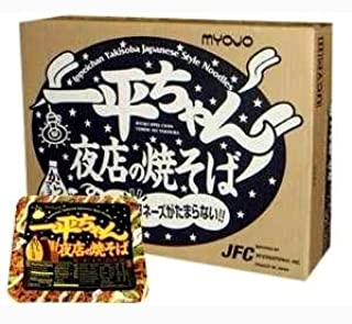 Best yakisoba instant noodles Reviews