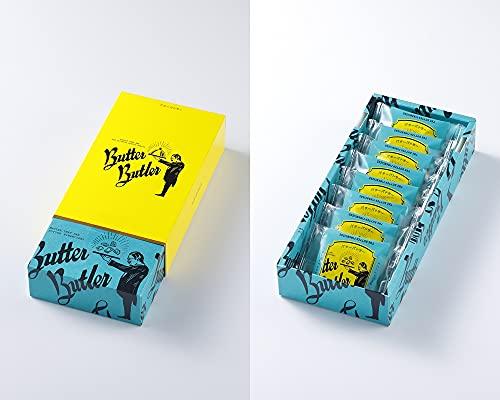 バターバトラーバターフィナンシェ8個入焼菓子お土産個包装プレゼントお祝いお中元ギフト