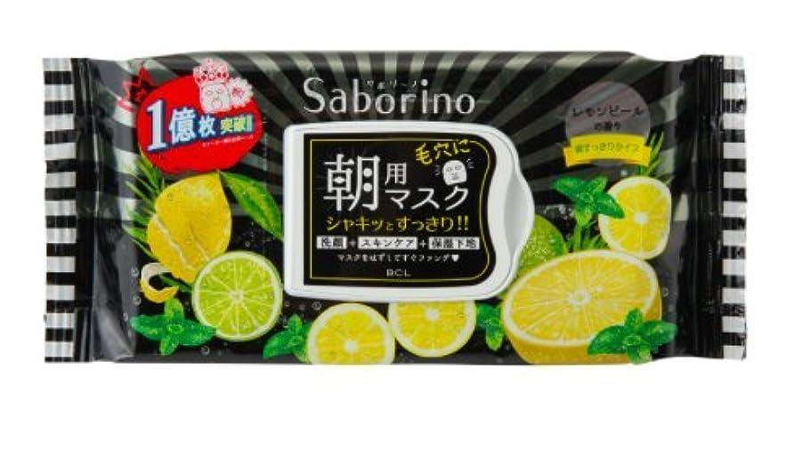 アーチファーム挑むサボリーノ 目ざまシート シャキッと果実のクールタイプ ブラック