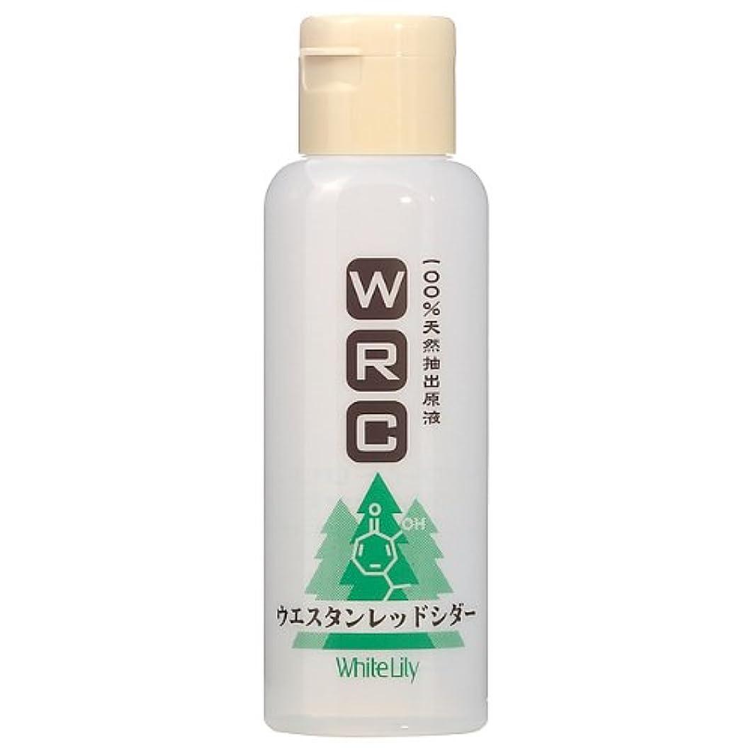 味癒す日焼けホワイトリリー ウエスタンレッドシダー 110mL 化粧水