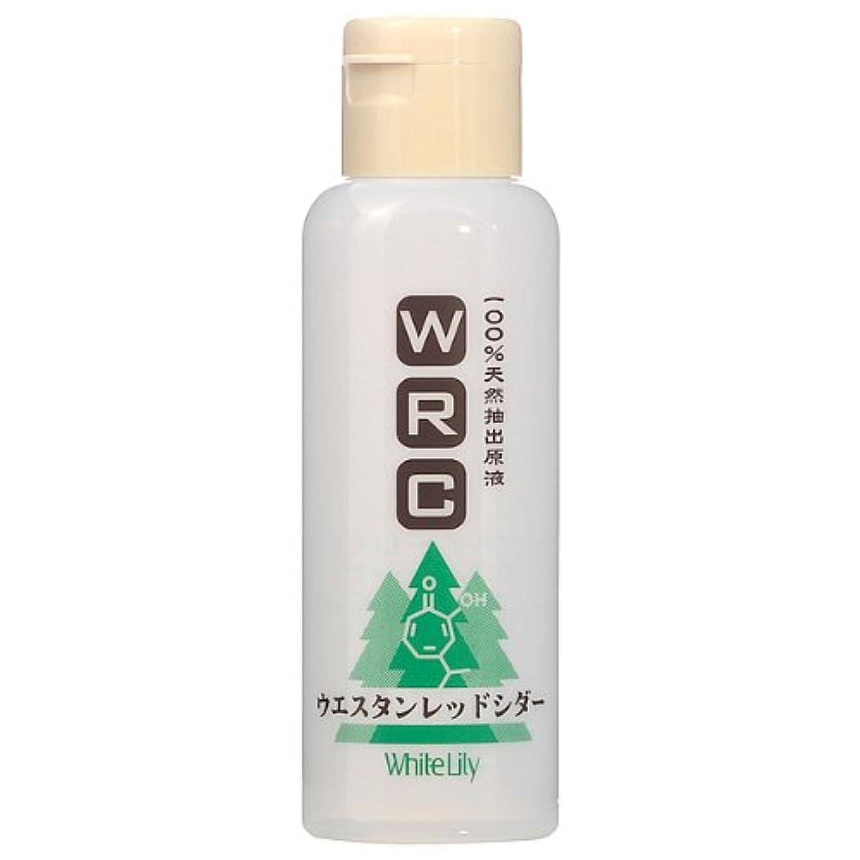 アジャステンレスチャンスホワイトリリー ウエスタンレッドシダー 110mL 化粧水
