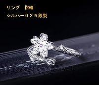 指輪 ゆびわ リング ring (さくらの花 シルバー製 925銀 サイズ調整可)silver-ring131