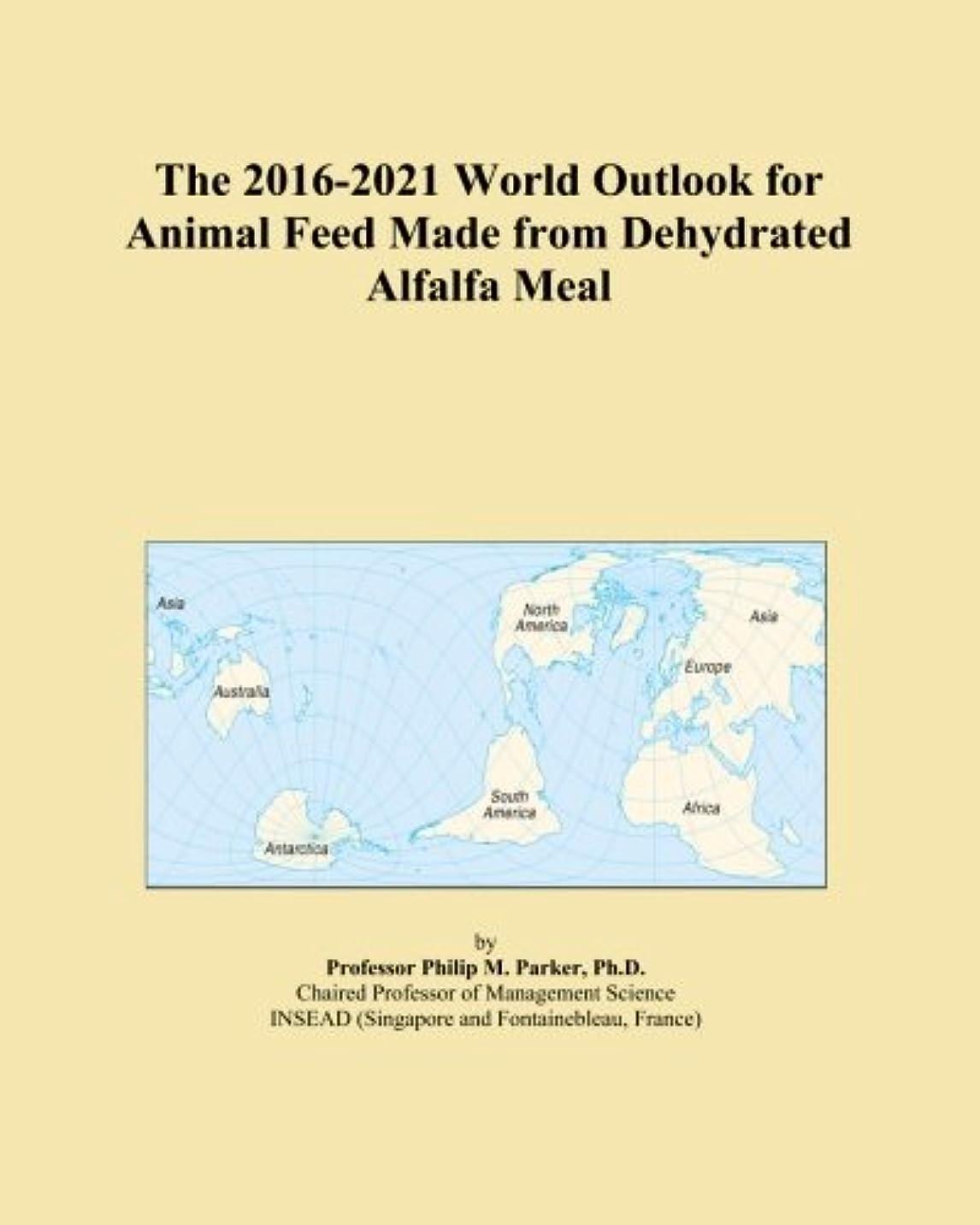 翻訳する申し立てられた億The 2016-2021 World Outlook for Animal Feed Made from Dehydrated Alfalfa Meal