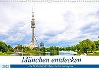 Muenchen entdecken - Die Schoenheit der Bayerischen Metropole (Wandkalender 2022 DIN A3 quer): Eine Fotoreise mit bekannten Sehenswuerdigkeiten und Geheimtipps in Muenchen. (Monatskalender, 14 Seiten )