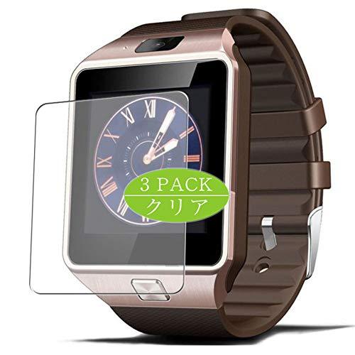VacFun 3 Pezzi Pellicola Protettiva, Compatibile con Smartwatch Smart Watch ZOMTOP EMEBAY Hocent DZ09 (Non Vetro Temperato) Protezioni Schermo Cover Custodia New Version