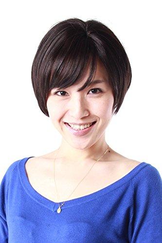Igennki Wigs Full Wig Heat-Resistant Fiber Wig Short Bob Fashion Wig for Asian Young Women S2C7 (C5 Natural Black)