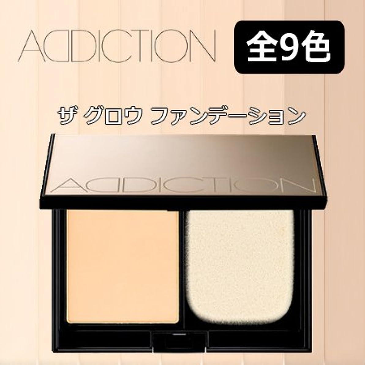 起こる薬写真アディクション ザ グロウ パウダーファンデーション (本体セット) 全9色 -ADDICTION- 【国内正規品】 008 Golden Sand