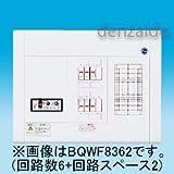 パナソニック(Panasonic) スッキリ21 30A 6+2AL無FS付 BQWF8362