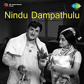 """Mallepoolu Jadalo Chutti (From """"Nindu Dampathulu"""") - Single"""