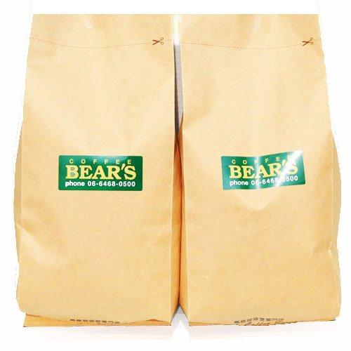 bears coffee カフェインレスコーヒー 1kg (中挽き) コーヒー豆コロンビア スプレモ 97%以上カフェイン除去 カフェインフリー