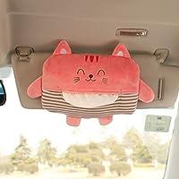 クリエイティブカーハンギングティッシュボックスカーシートバックポンピングボックスサンバイザーティッシュ収納ボックス(Pink Cat)