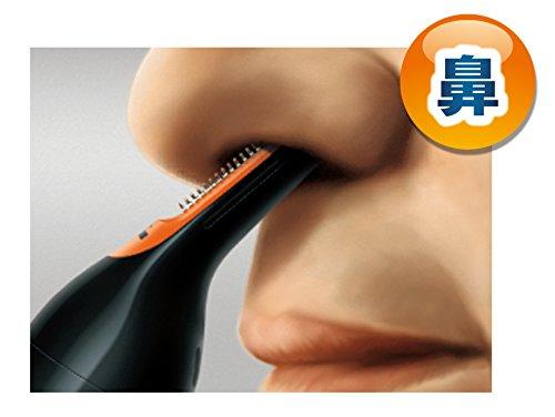 『フィリップス 鼻毛・耳毛・眉毛カッター 【水洗いOK】 NT3160/10』の4枚目の画像