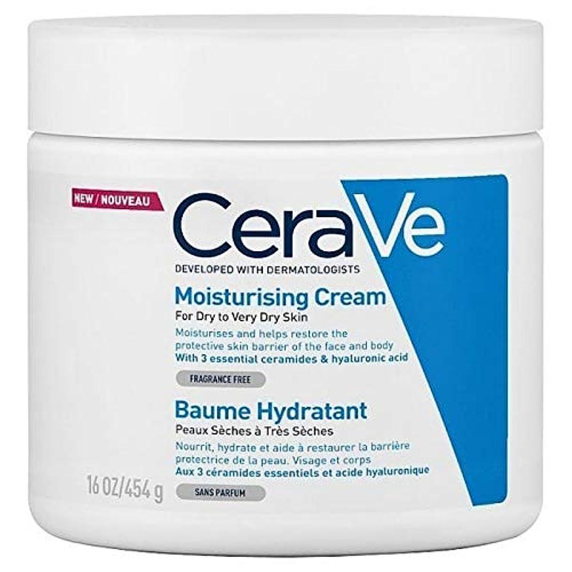スペード声を出して元気[CeraVe] Cerave保湿クリーム454グラム - CeraVe Moisturising Cream 454g [並行輸入品]