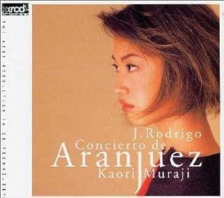 CONCIERTO DE ARANJUEZ(XRCD)