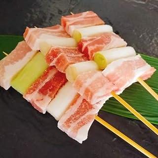 【業務用】豚ねぎま串 40gx50本 ユーエイエム
