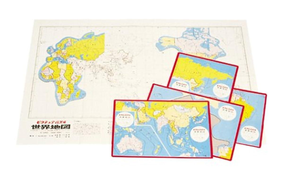 ピグマリオン忠誠統治するピクチュアパズル 世界地図