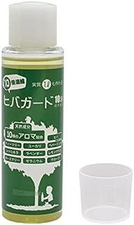10倍濃縮 ヒバガード 100ml 天然ヒバ油と9種の精油で虫除け・害虫対策 (ヒバ、ユーカリ、ペパーミント、シトロネラ、ラベンダー、ティーツリー、レモングラス、ローズマリー、ゼラニウム、クローブ)