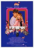 Grease 2 – Michelle Pfeiffer - Spanish Movie Wall Poster