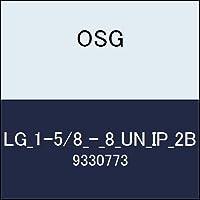 OSG ゲージ LG_1-5/8_-_8_UN_IP_2B 商品番号 9330773