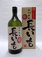 信州特産 長いも焼酎 720ml 【長野県 千曲錦酒造】