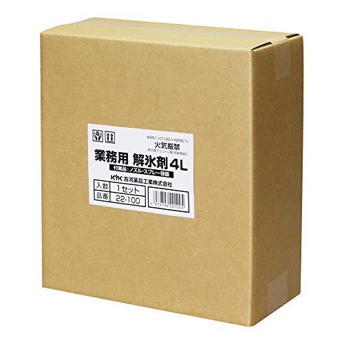 22-100 KYK 業務用解氷剤 4L 22-100