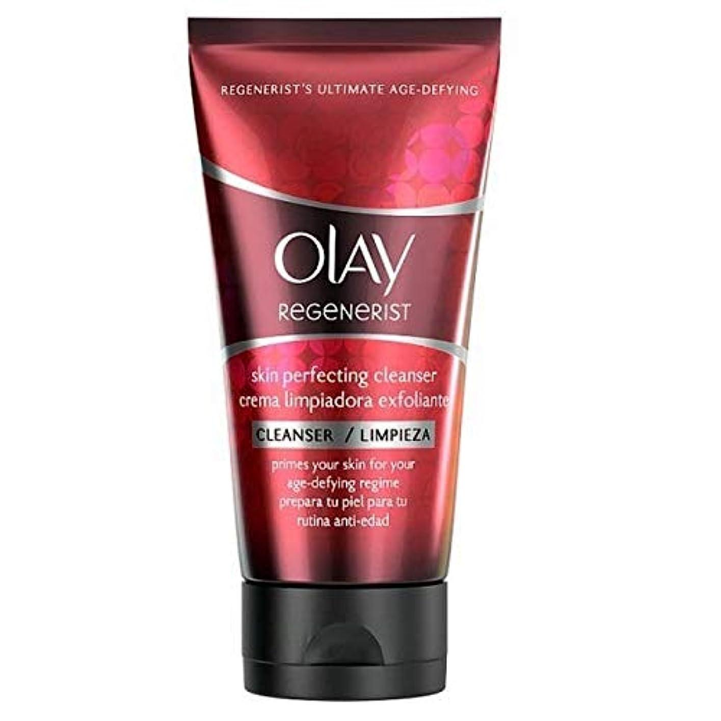社説アプトパドル[Olay ] クレンザーを完成オーレイリジェネスキン - Olay Regenerist Skin Perfecting Cleanser [並行輸入品]