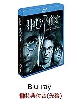 【限定ジャケット】ハリー・ポッター ブルーレイ コンプリート セット(8枚組)(アクリルパネル(台座)+台紙+コレクターズカード 8枚セット付き)【Blu-ray】