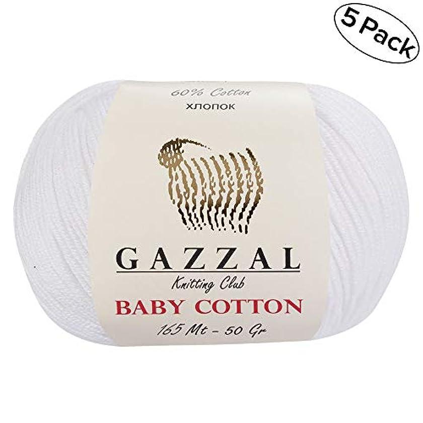 5 Skein (Pack) Total 8.8 Oz. Gazzal Baby Cotton Each 1.76 Oz (50g) / 150 Yrds (165m) Soft, Fine Baby Yarn, 60% Cotton (White - 3432)