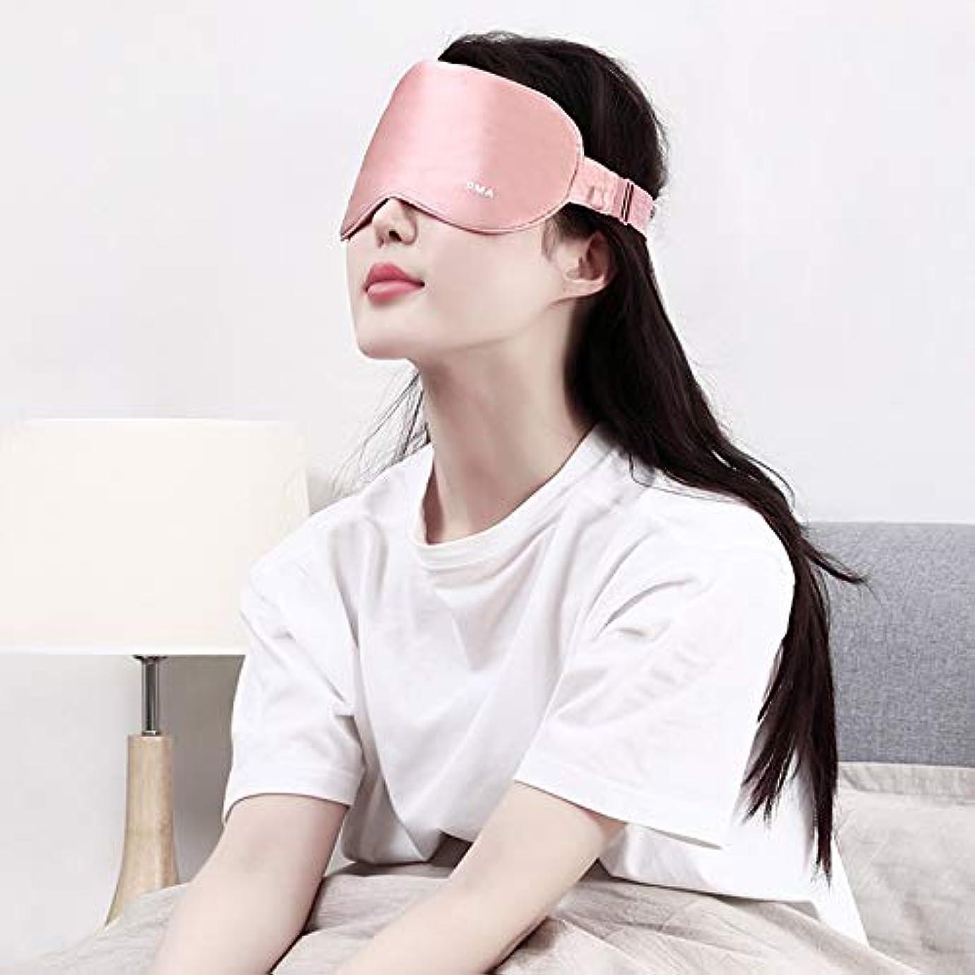 モニター画面正確にNOTE グスタラ睡眠アイマスク発熱シルク目隠し用アイケアツール睡眠マスク自動電源オフ調節可能な温度
