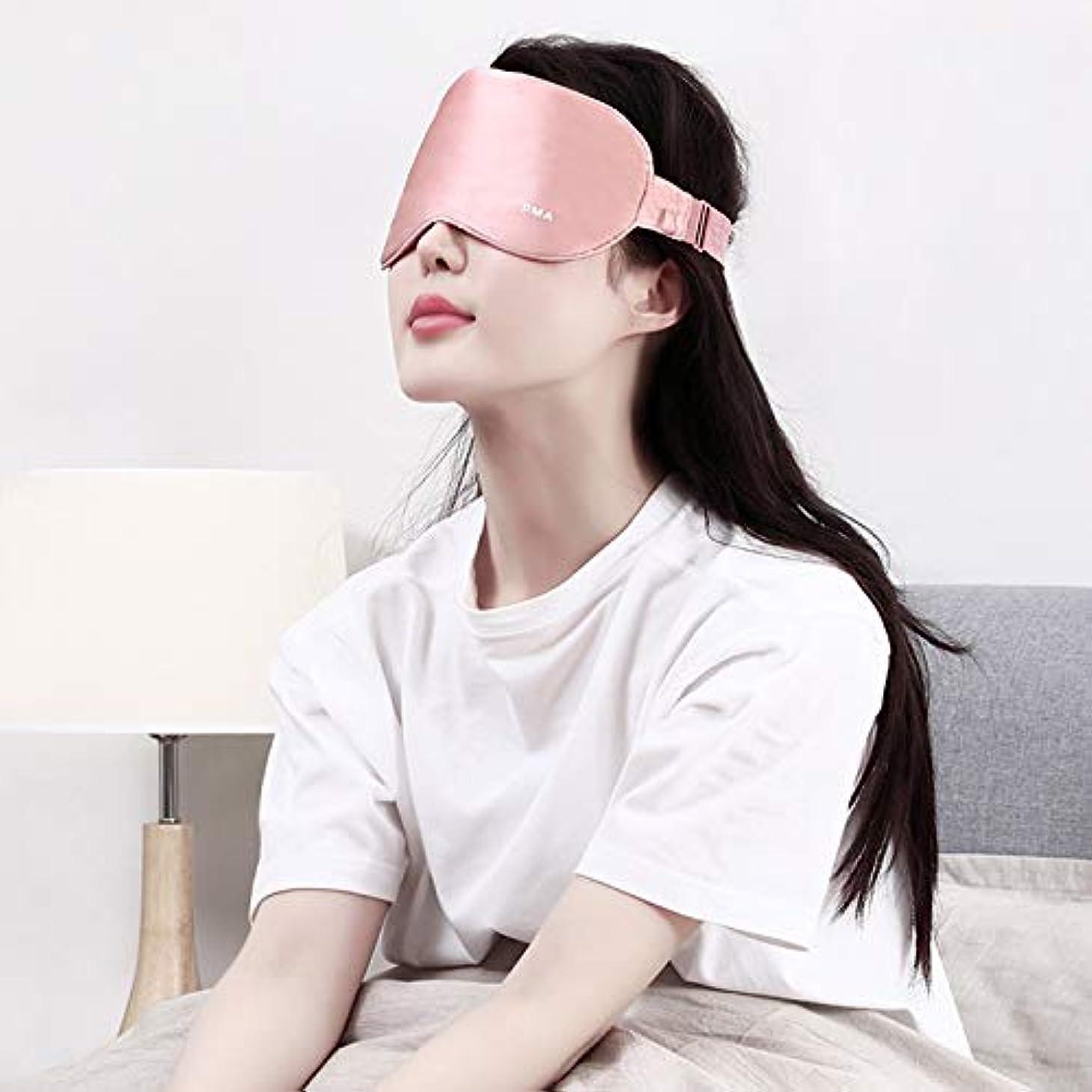 言語学比喩マイルドNOTE グスタラ睡眠アイマスク発熱シルク目隠し用アイケアツール睡眠マスク自動電源オフ調節可能な温度