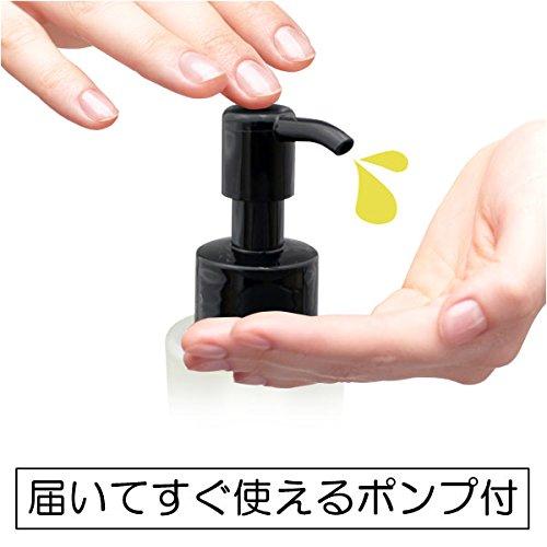 ゴールデンホホバオイル80ml(未精製ホホバオイル)天然100%無添加マッサージオイル(フェイス/ボディ用)